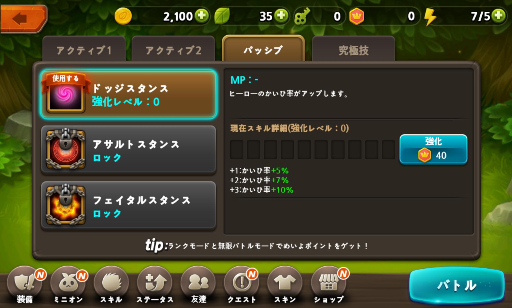 Plants War 2 androidアプリスクリーンショット3