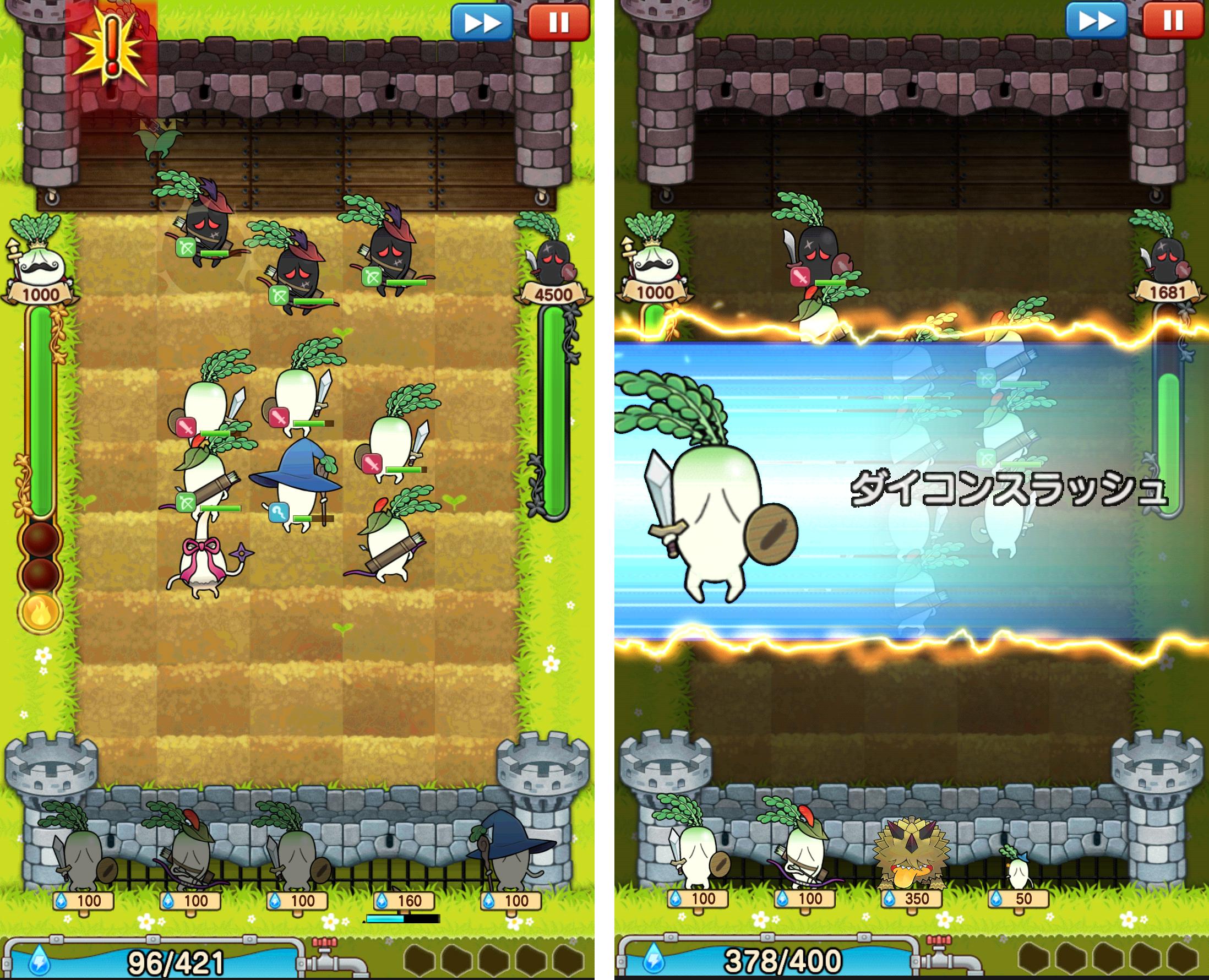 ダイコン王の野望ッッッン!! androidアプリスクリーンショット1