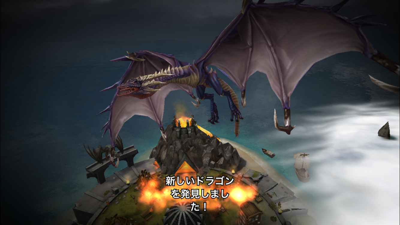 War Dragons androidアプリスクリーンショット1
