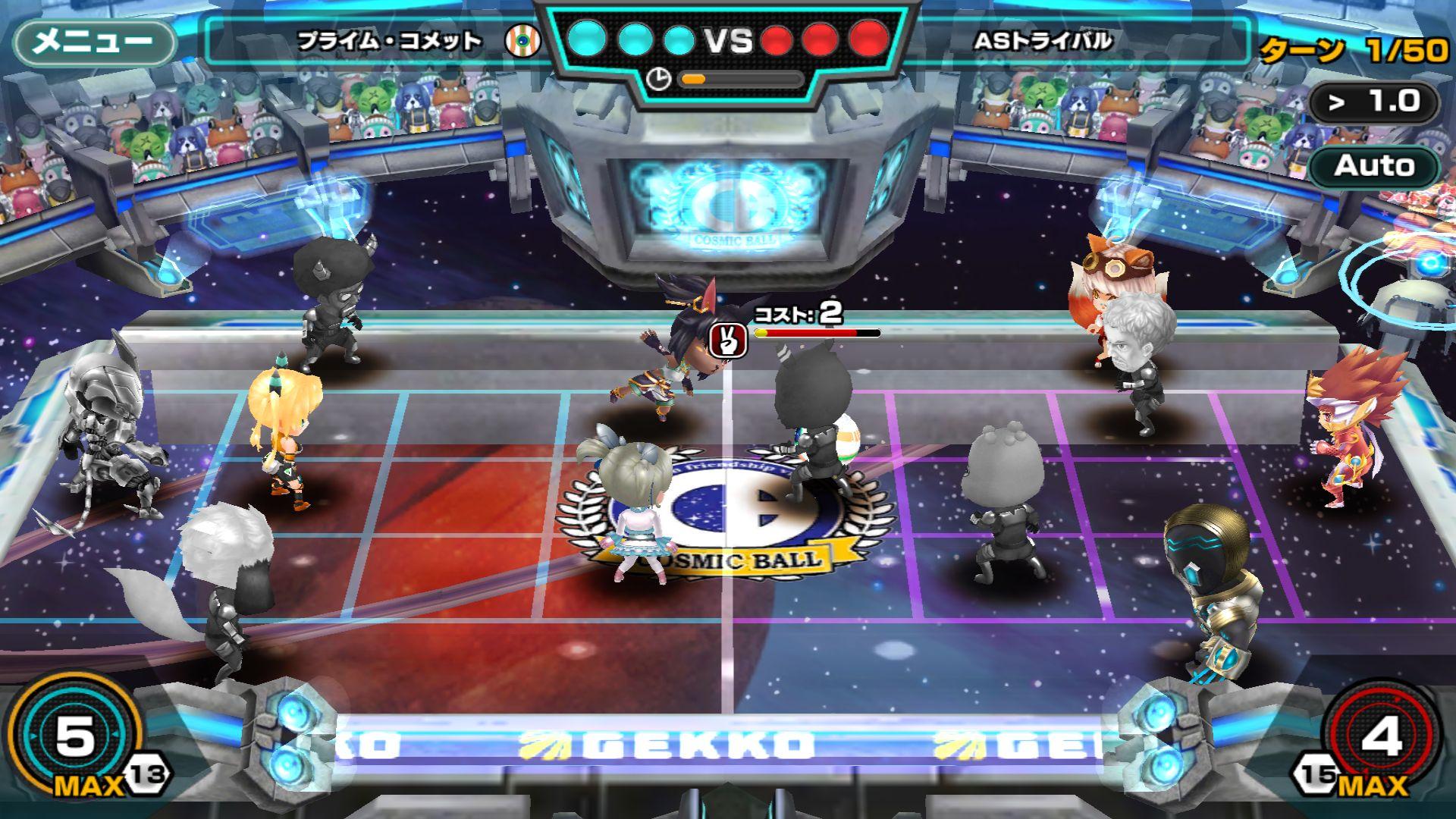コズミックボールGT androidアプリスクリーンショット1