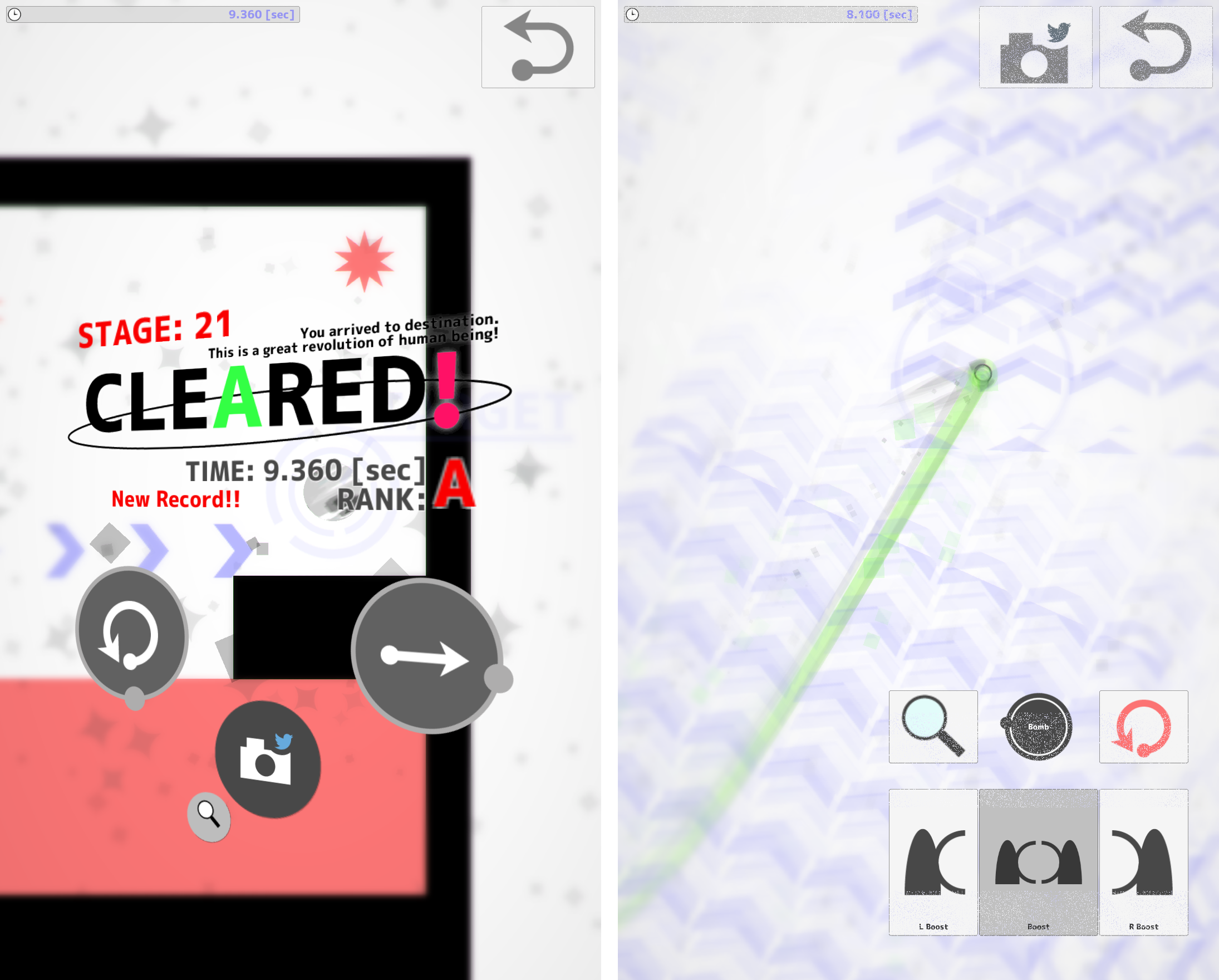 量産ロケット!(MPRocket) androidアプリスクリーンショット2