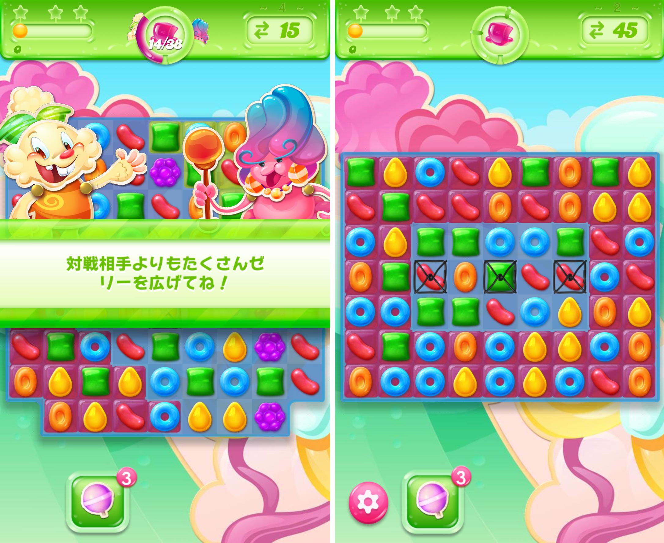 キャンディークラッシュゼリー androidアプリスクリーンショット2