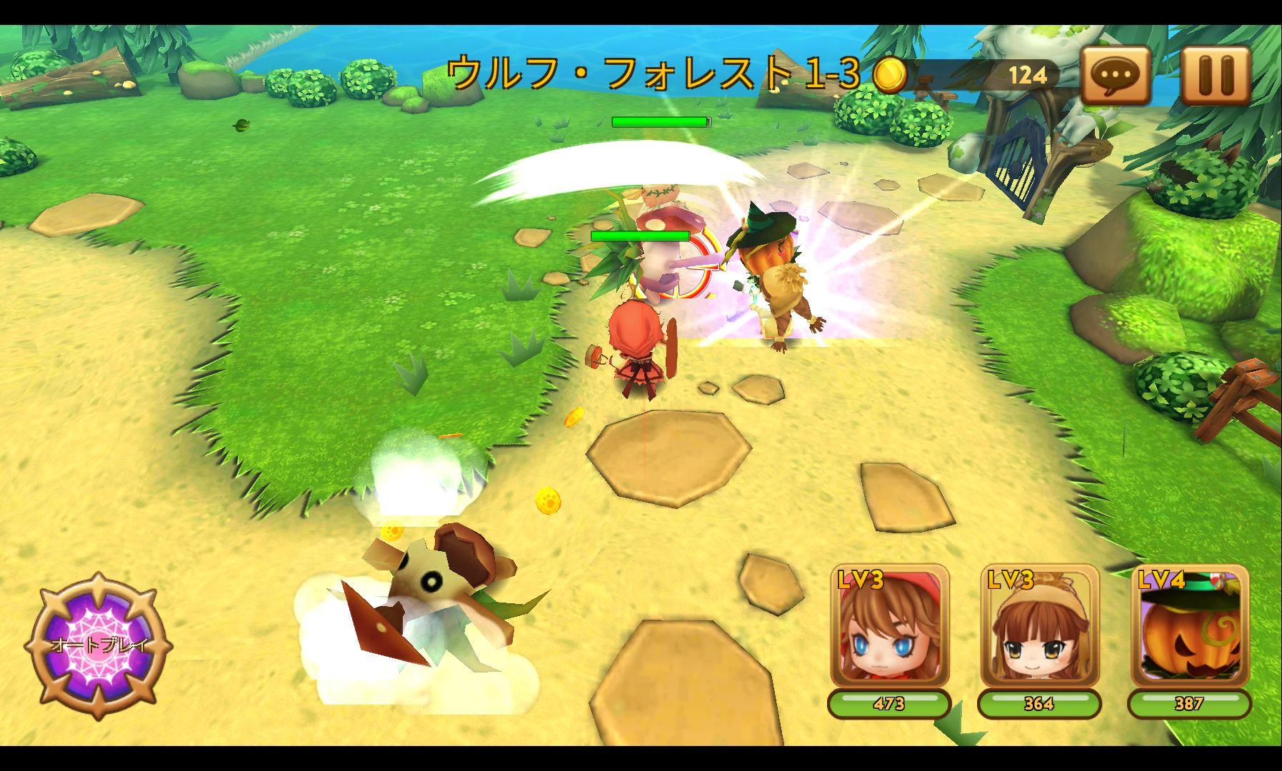Under Story ~童話世界の勇者たち~ androidアプリスクリーンショット1