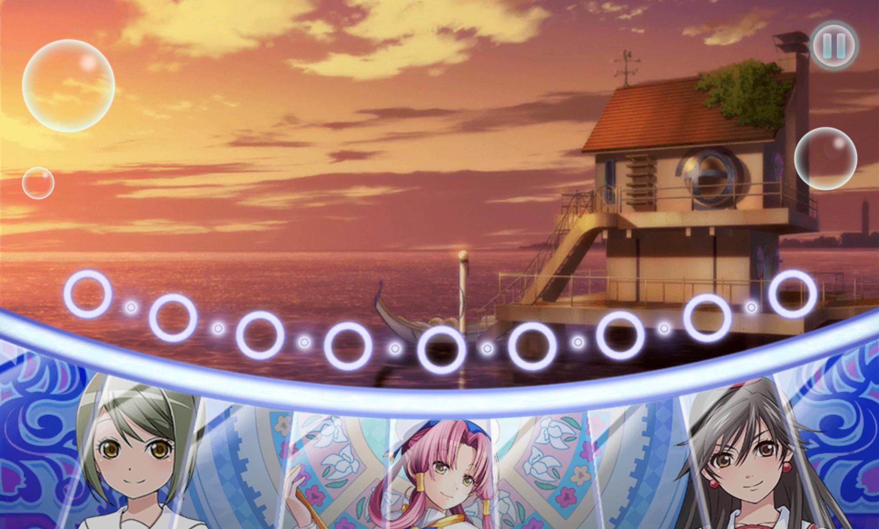 ARIA 〜AQUA RITMO〜 androidアプリスクリーンショット3