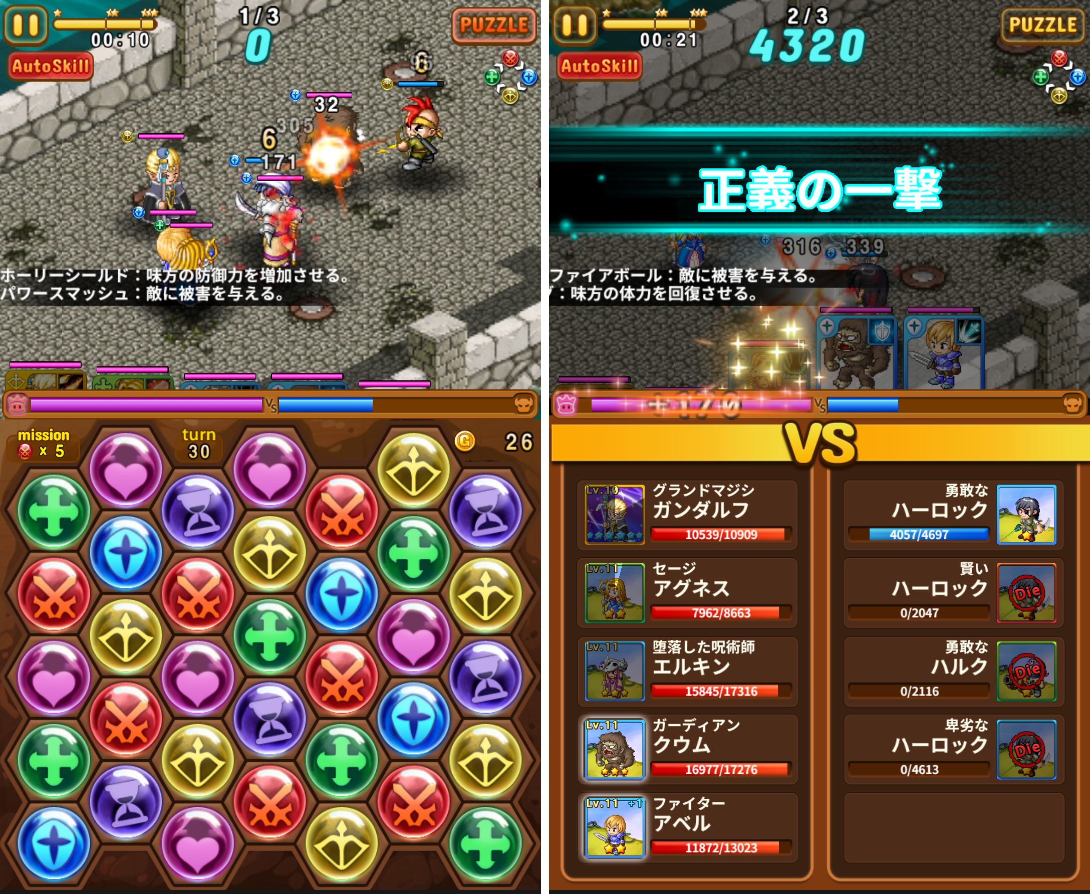 Gem Knights androidアプリスクリーンショット1