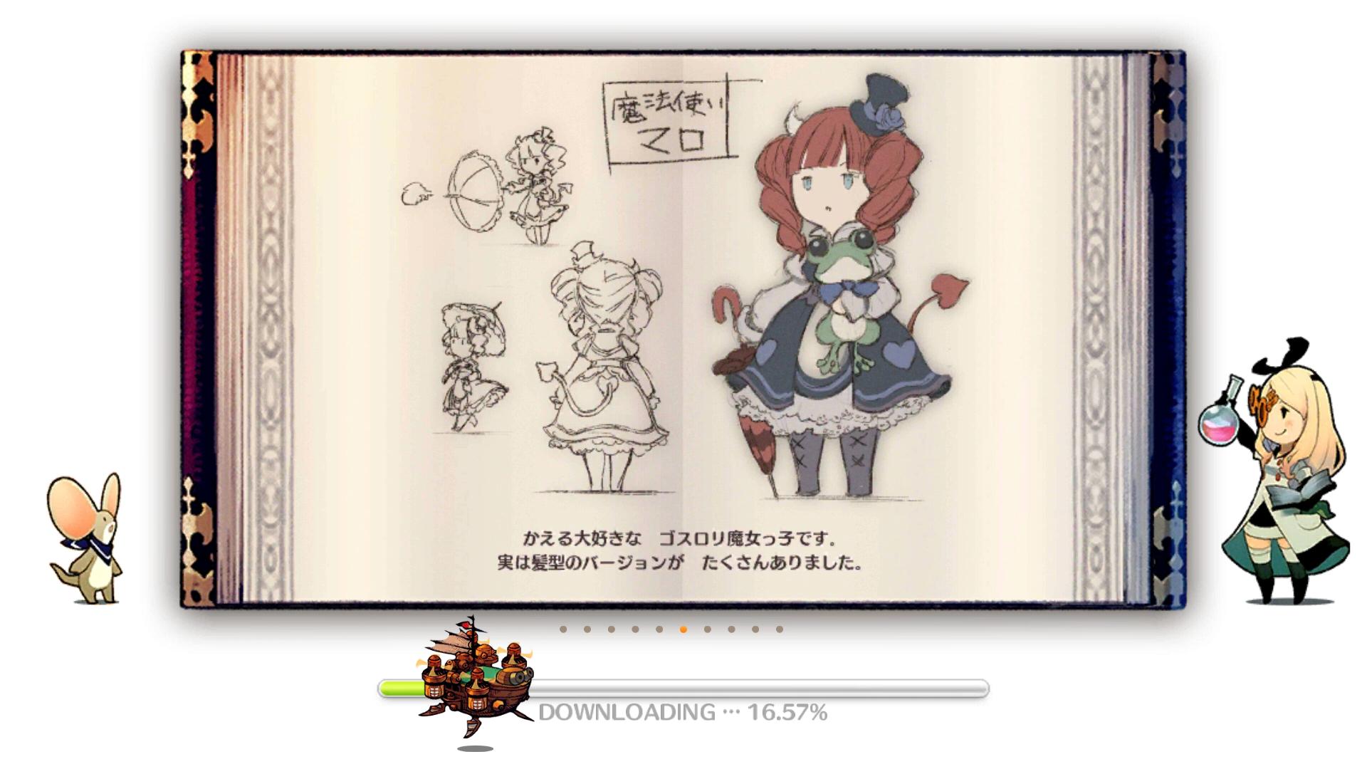 androidアプリ リトルノア(LittleNoah)攻略スクリーンショット2