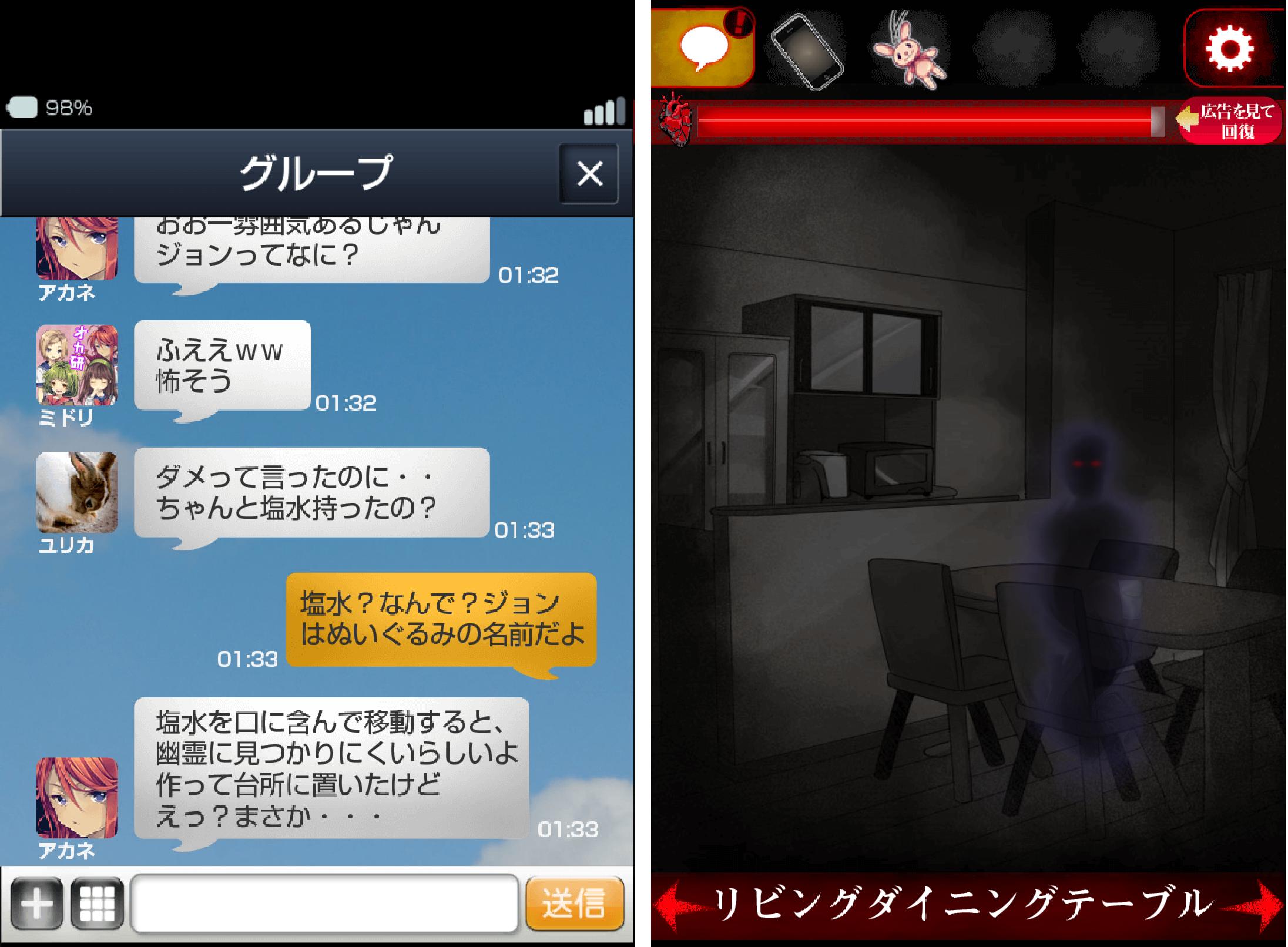 ひとりかくれんぼ-暗闇からの脱出- androidアプリスクリーンショット1