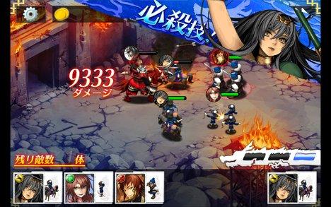 三国志乱舞 androidアプリスクリーンショット1