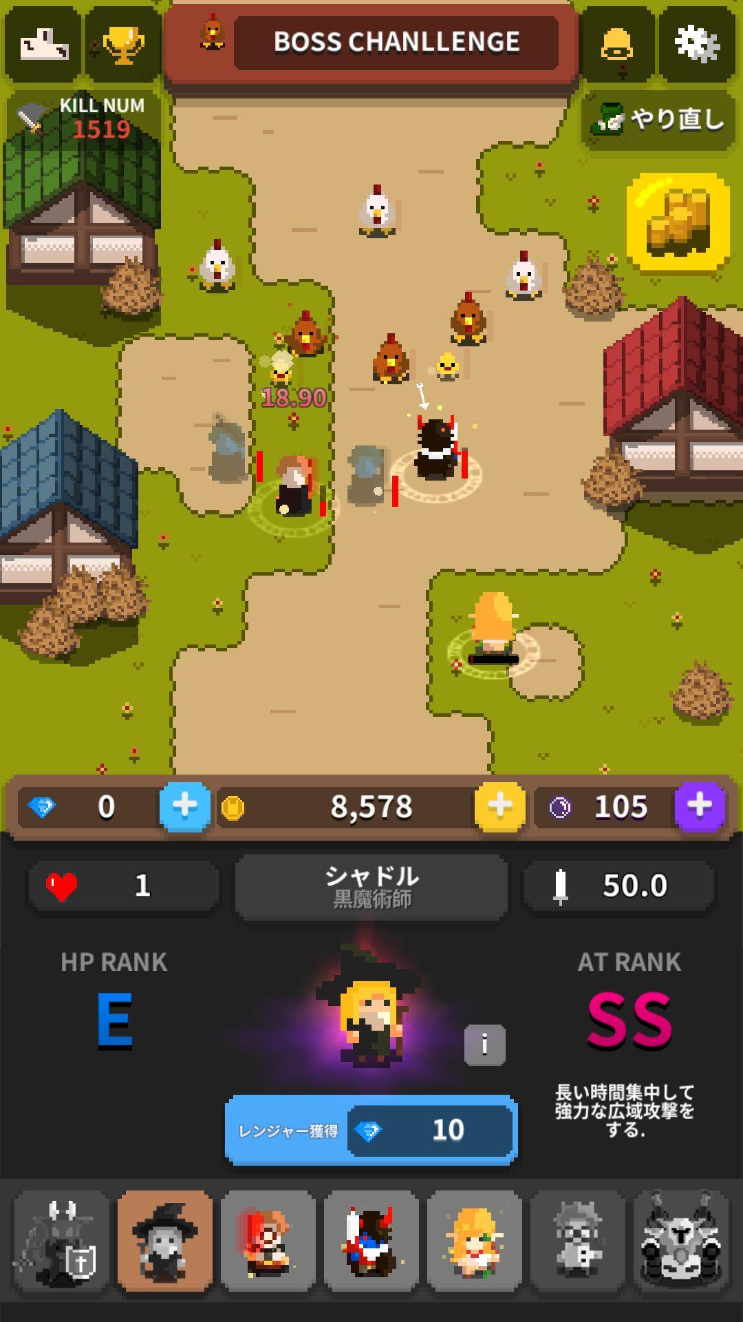 androidアプリ レトロ戦隊 ドットレンジャー攻略スクリーンショット2