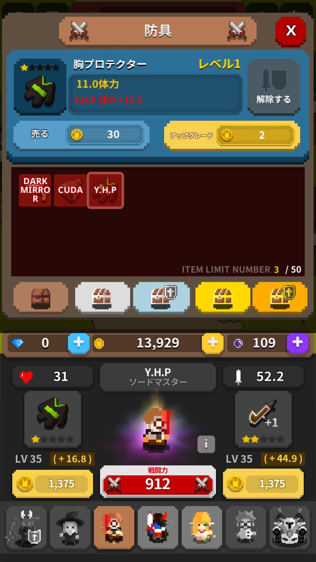 androidアプリ レトロ戦隊 ドットレンジャー攻略スクリーンショット3