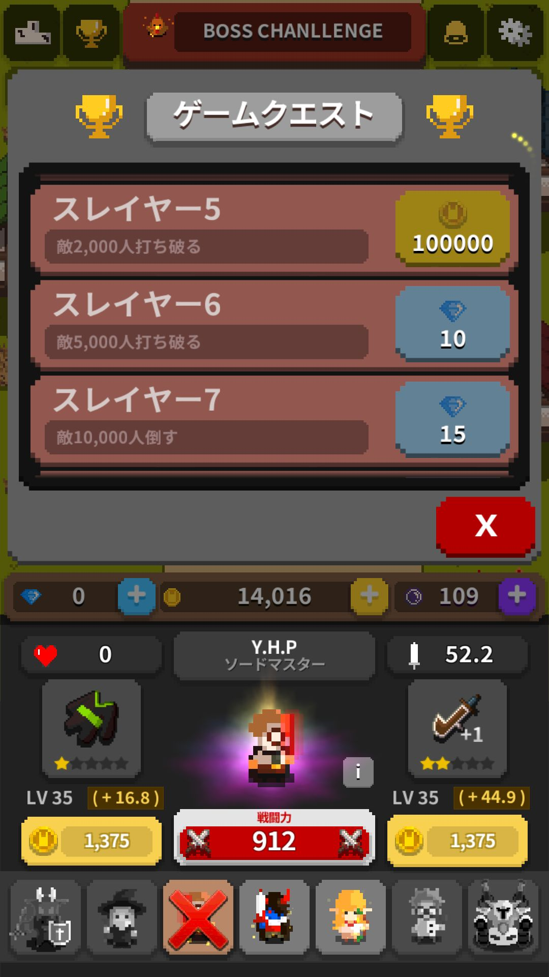 androidアプリ レトロ戦隊 ドットレンジャー攻略スクリーンショット5