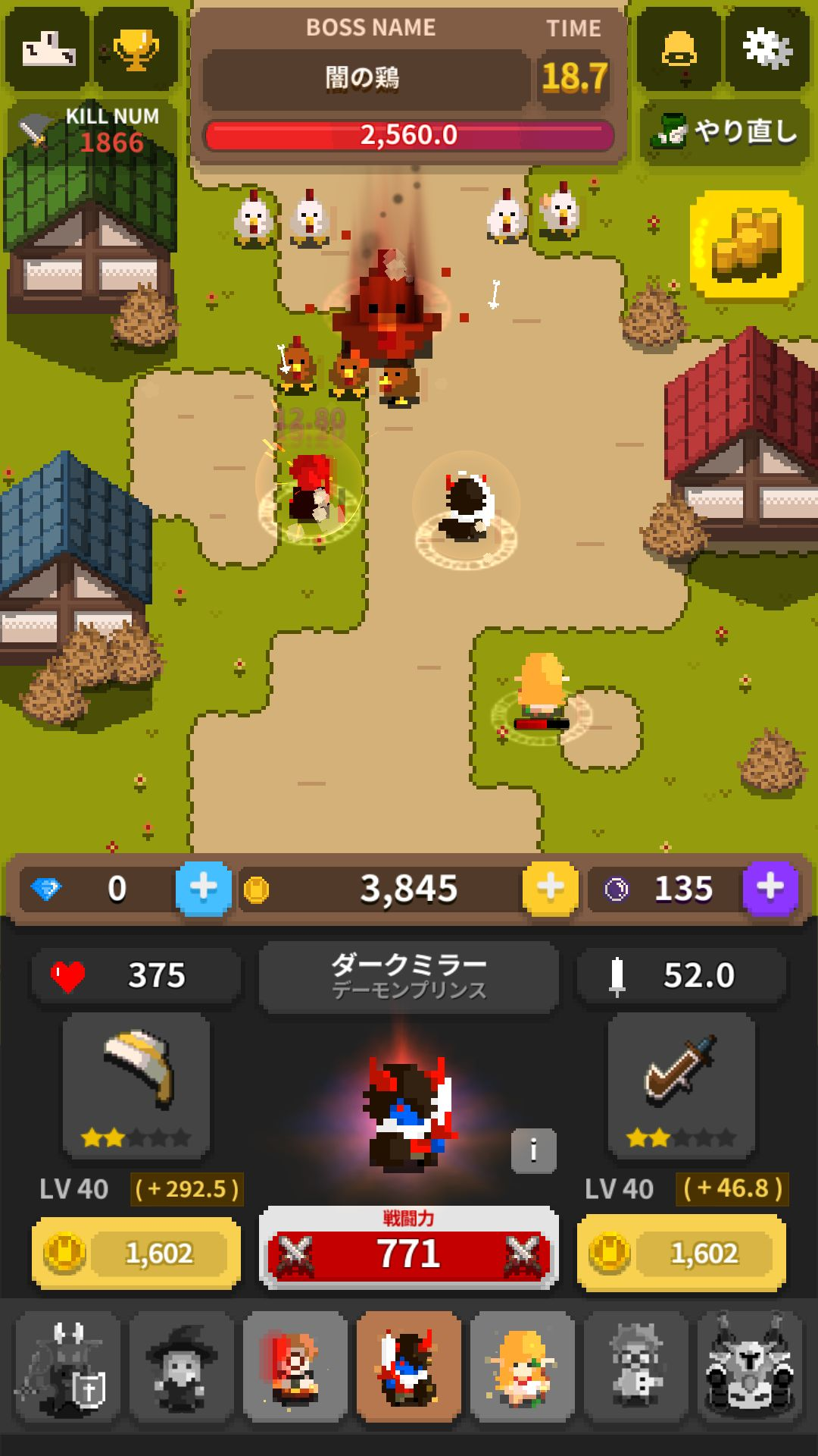 レトロ戦隊 ドットレンジャー androidアプリスクリーンショット2
