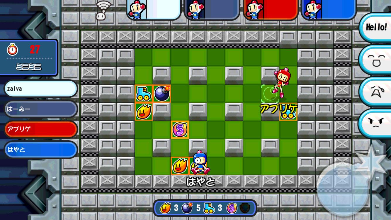 対戦!ボンバーマン androidアプリスクリーンショット1