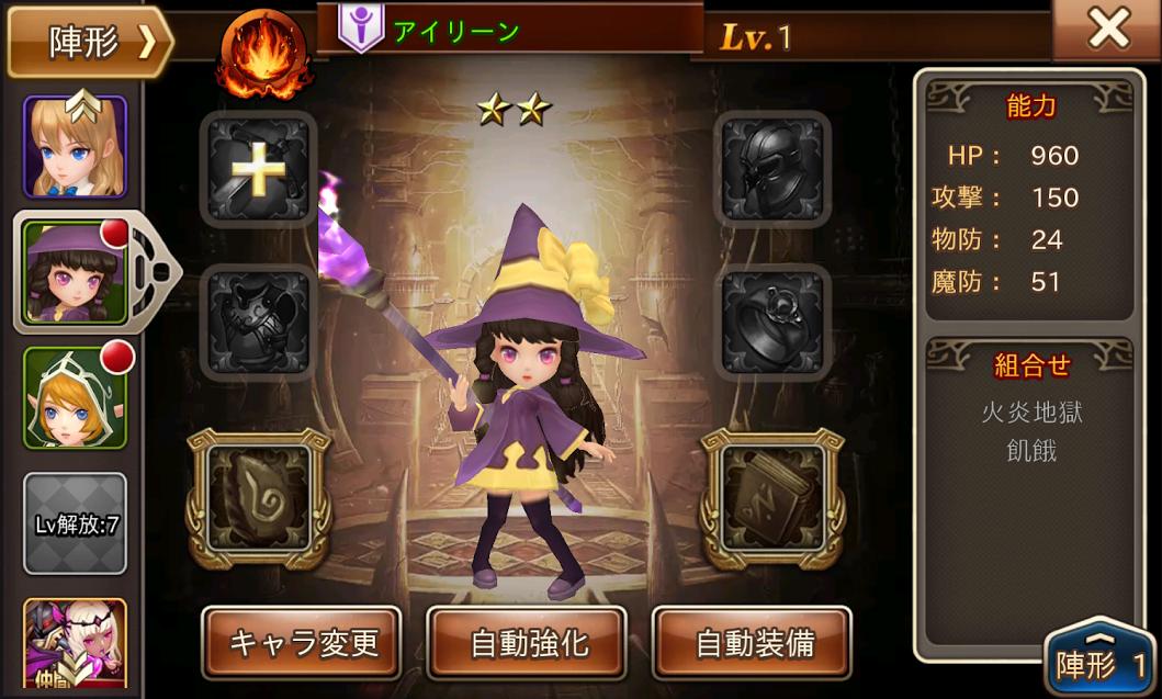 クロノスブレイド androidアプリスクリーンショット3