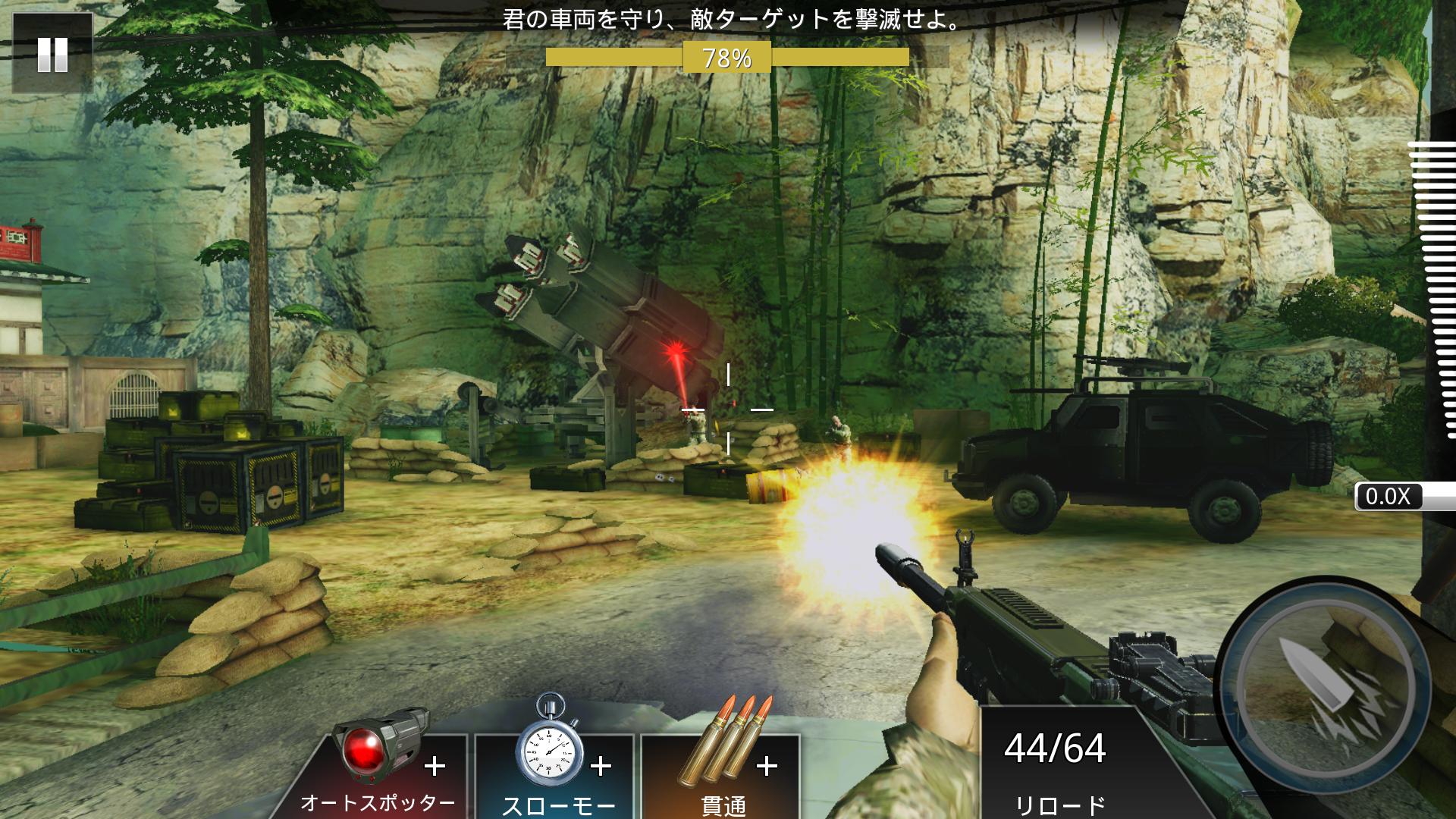 Kill Shot Bravo androidアプリスクリーンショット1