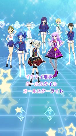 アイカツ!フォトonステージ!! androidアプリスクリーンショット3