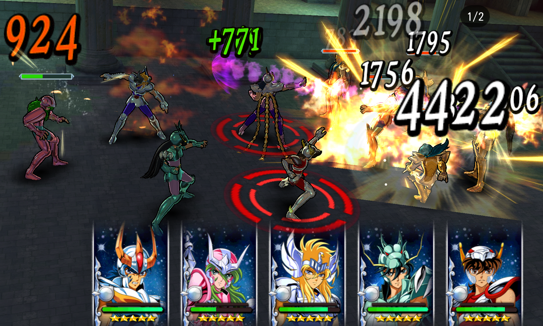 聖闘士星矢 ゾディアック ブレイブ androidアプリスクリーンショット1