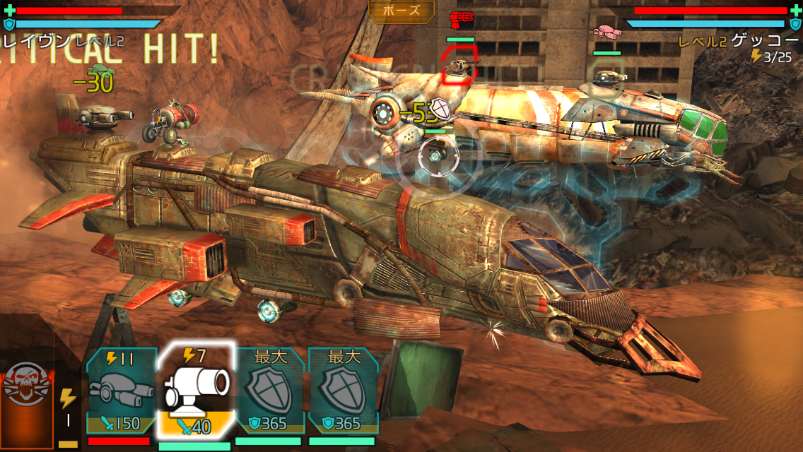 Sandstorm: Pirate Wars androidアプリスクリーンショット1