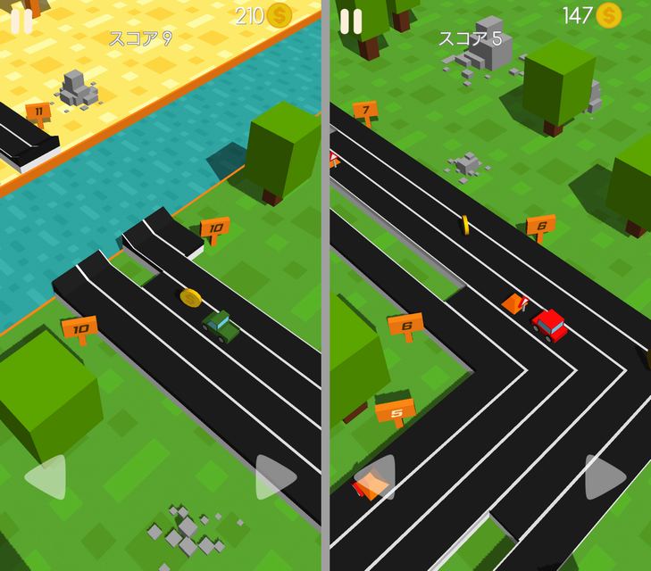 Lane Racer androidアプリスクリーンショット1