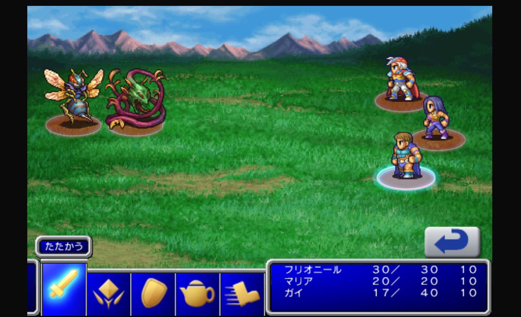 androidアプリ FINAL FANTASY II(FFポータル版)攻略スクリーンショット4