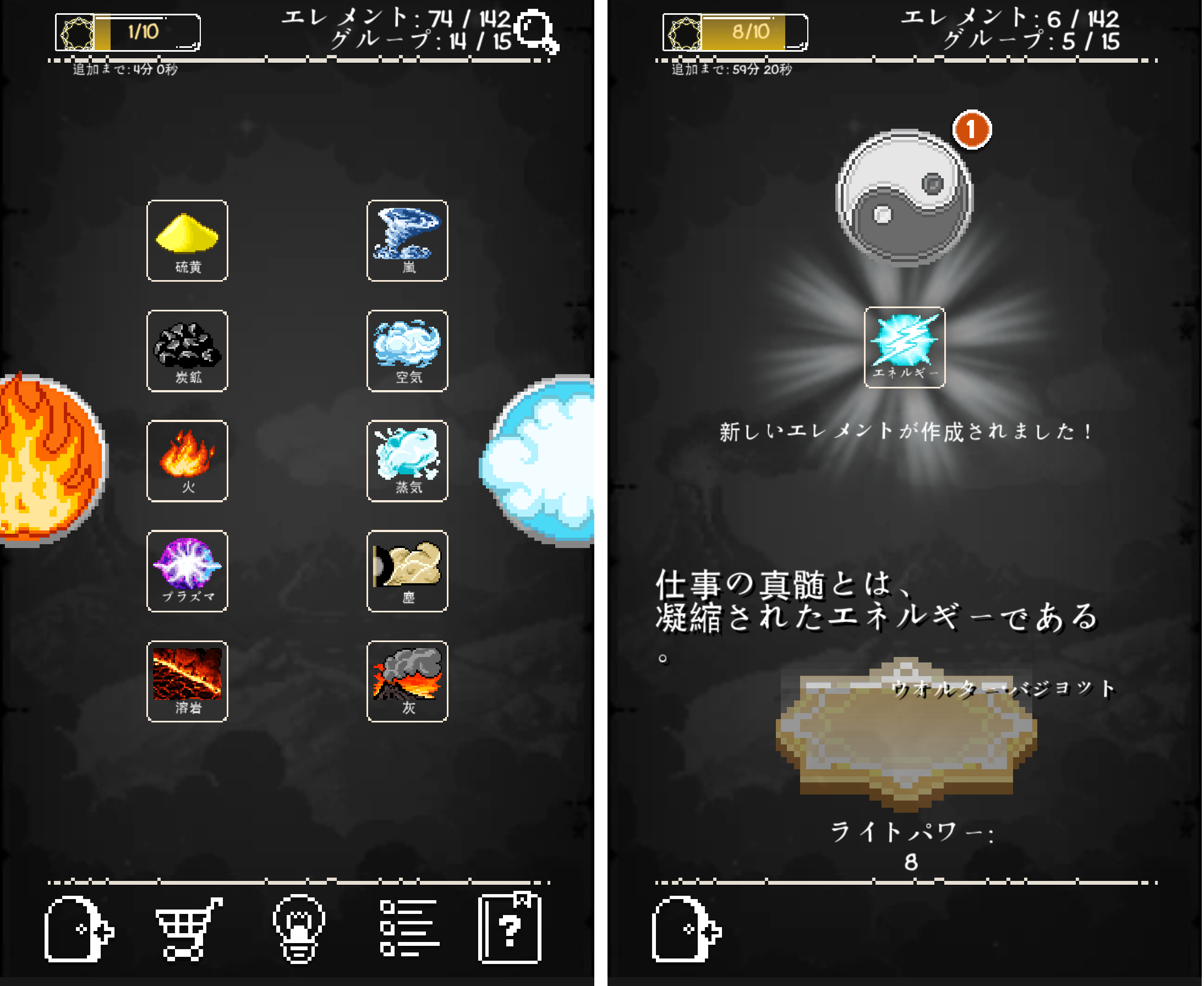 Doodle God: 8-bit Mania Blitz androidアプリスクリーンショット1