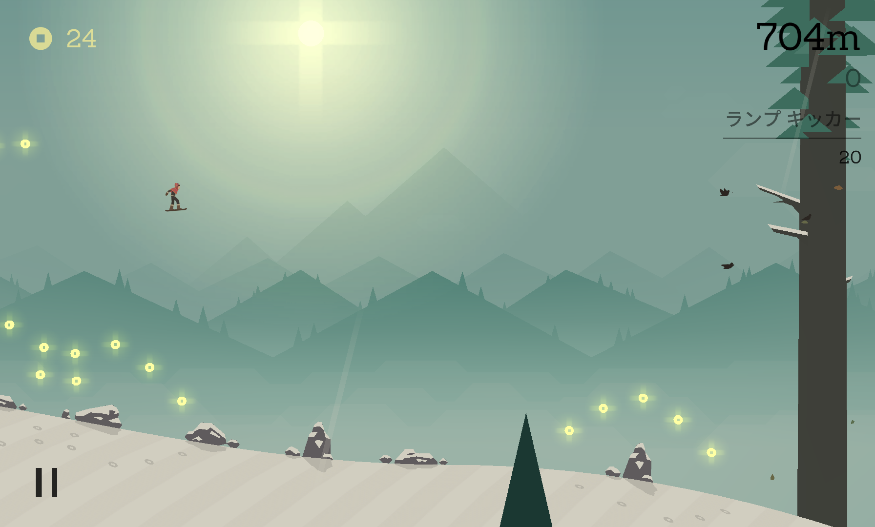Alto's Adventure androidアプリスクリーンショット1