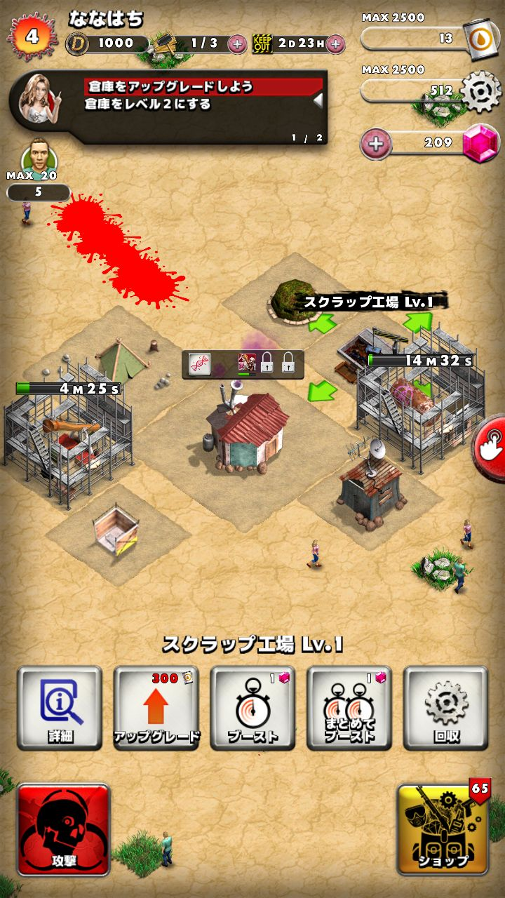 UNDEAD FACTORY(アンデットファクトリー) androidアプリスクリーンショット2