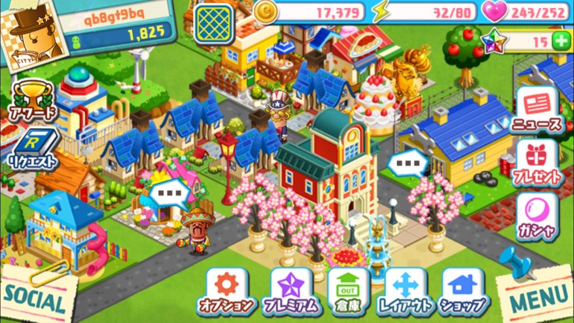 City Maker - シティメーカー androidアプリスクリーンショット1