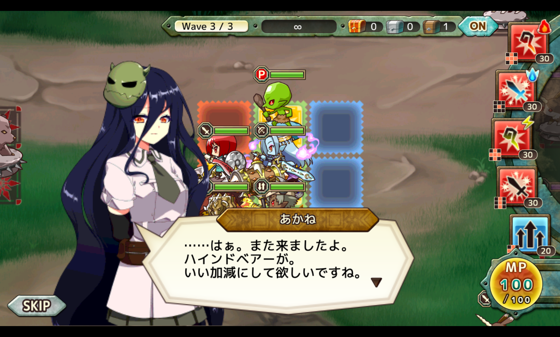 androidアプリ Re:Monster(リ・モンスター)〜ゴブリン転生記〜攻略スクリーンショット1
