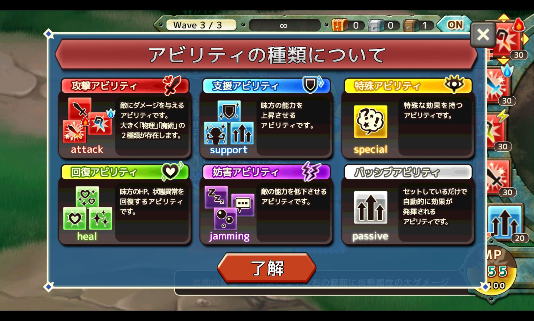 androidアプリ Re:Monster(リ・モンスター)〜ゴブリン転生記〜攻略スクリーンショット2