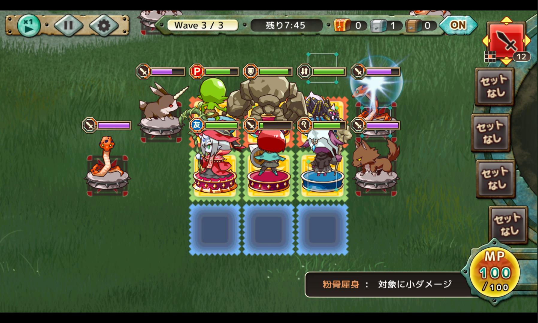 androidアプリ Re:Monster(リ・モンスター)〜ゴブリン転生記〜攻略スクリーンショット6