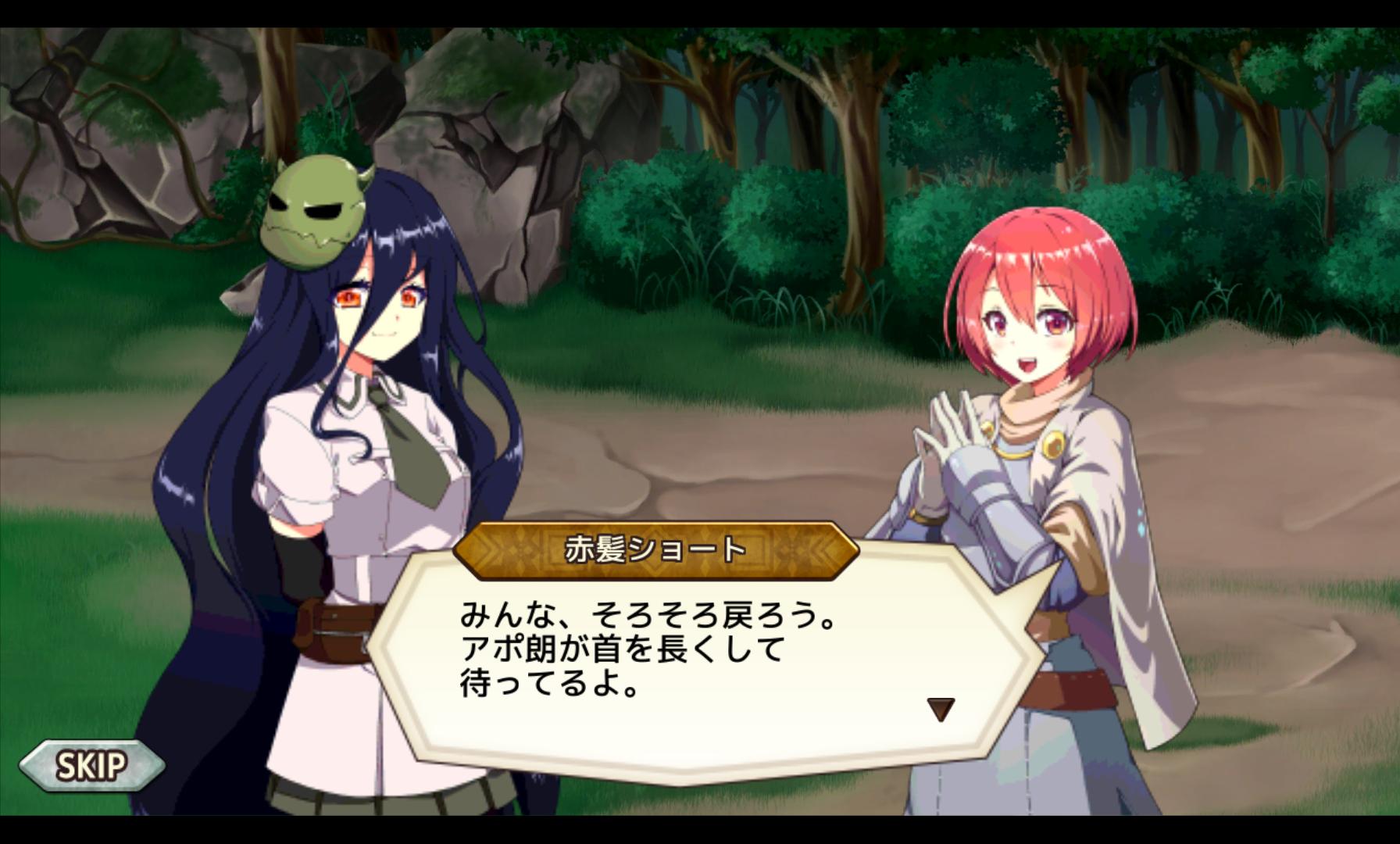 Re:Monster(リ・モンスター)〜ゴブリン転生記〜 androidアプリスクリーンショット2