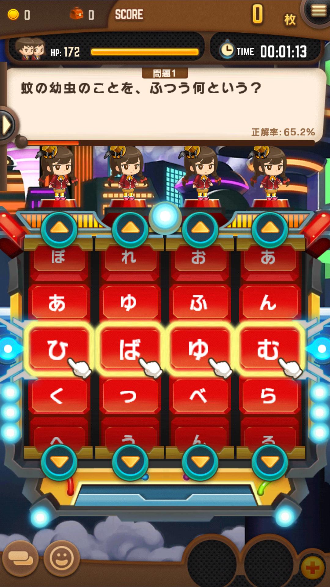 androidアプリ 大集合!ワイワイパーティ(ワイパ)攻略スクリーンショット3