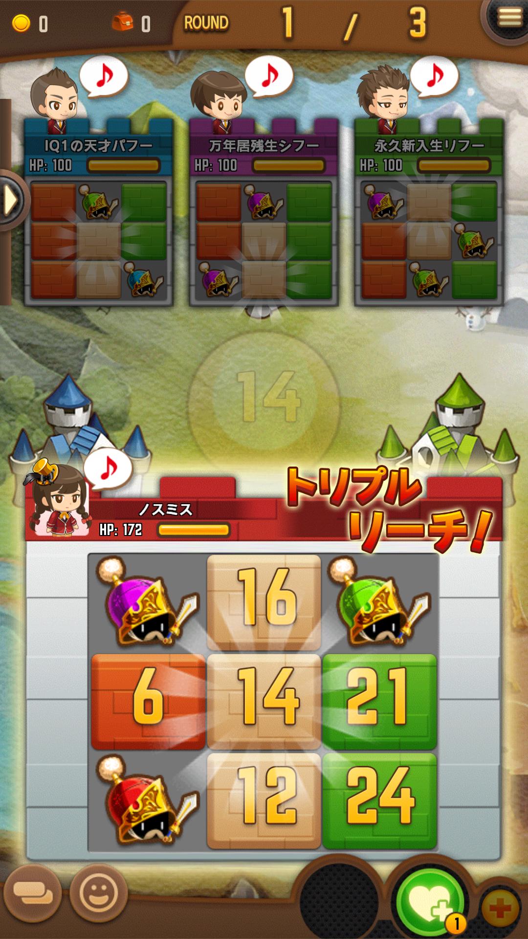 androidアプリ 大集合!ワイワイパーティ(ワイパ)攻略スクリーンショット5