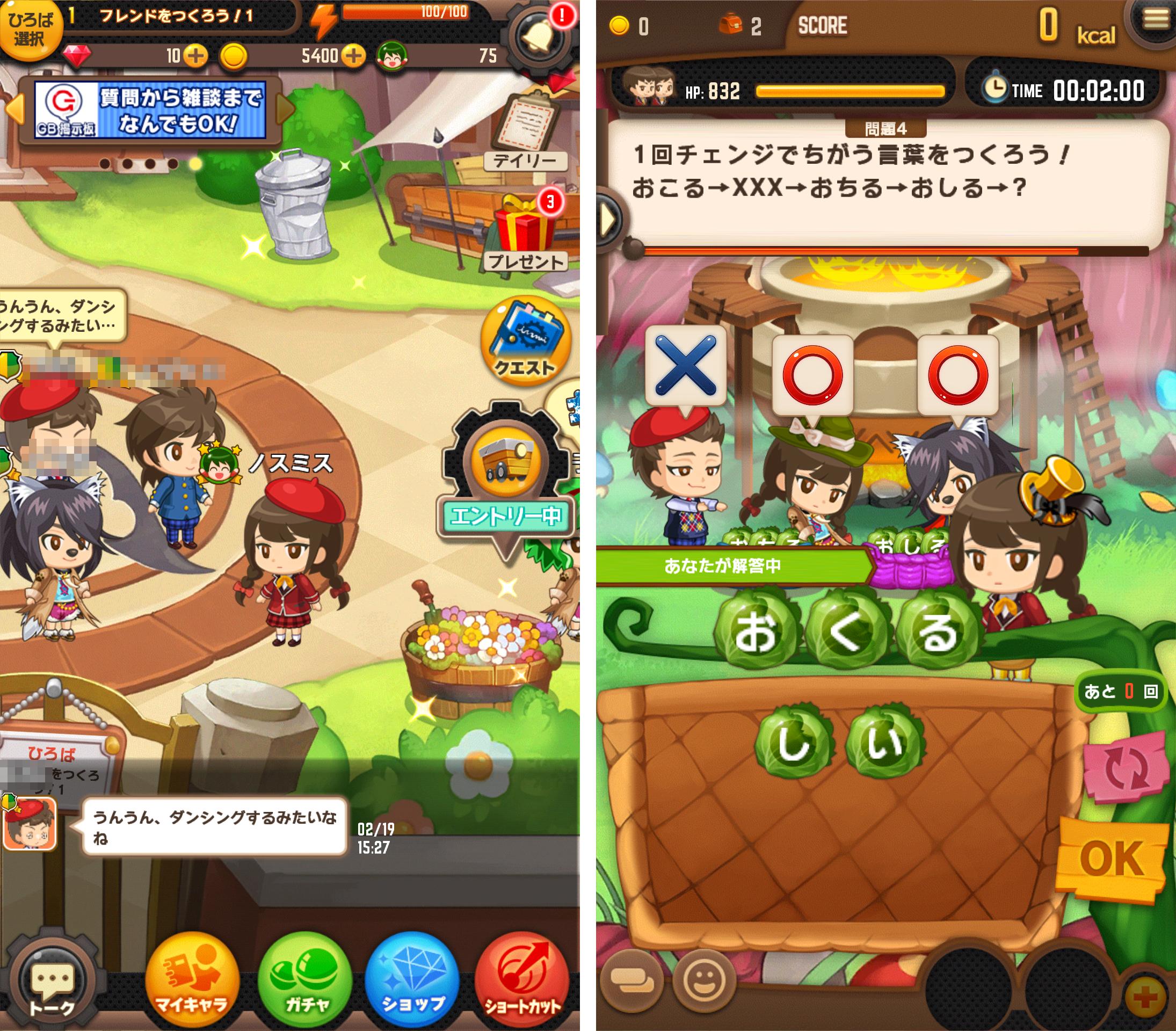 大集合!ワイワイパーティ(ワイパ) androidアプリスクリーンショット1