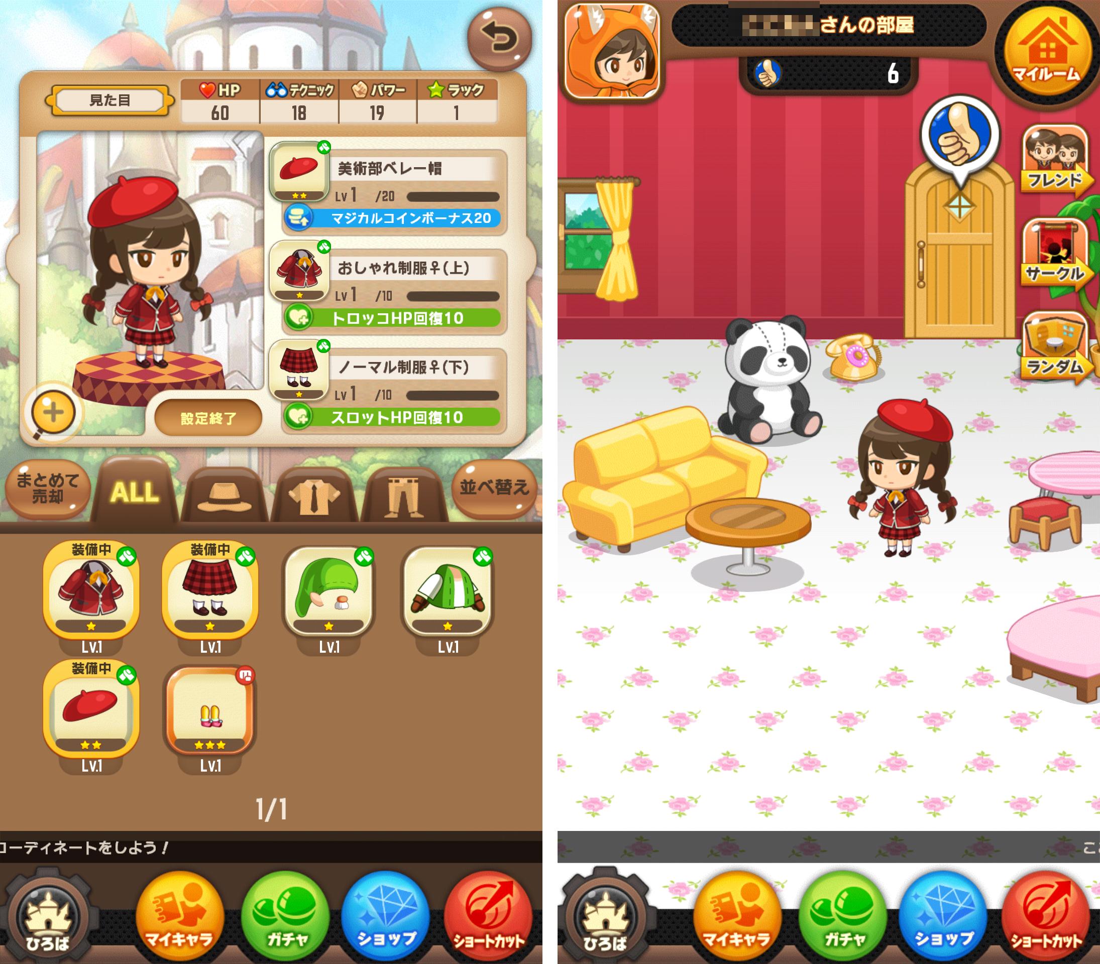 大集合!ワイワイパーティ(ワイパ) androidアプリスクリーンショット3