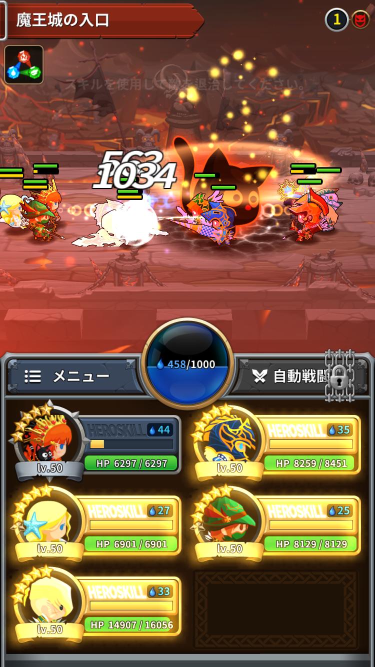 メダルマスターズ androidアプリスクリーンショット1