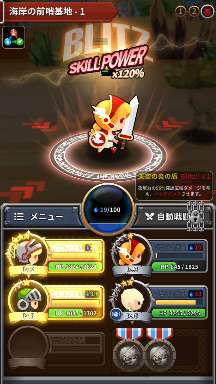 メダルマスターズ androidアプリスクリーンショット3