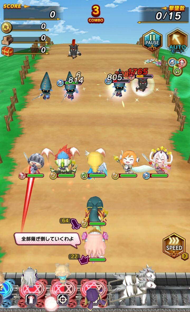 androidアプリ オオカミ姫攻略スクリーンショット2