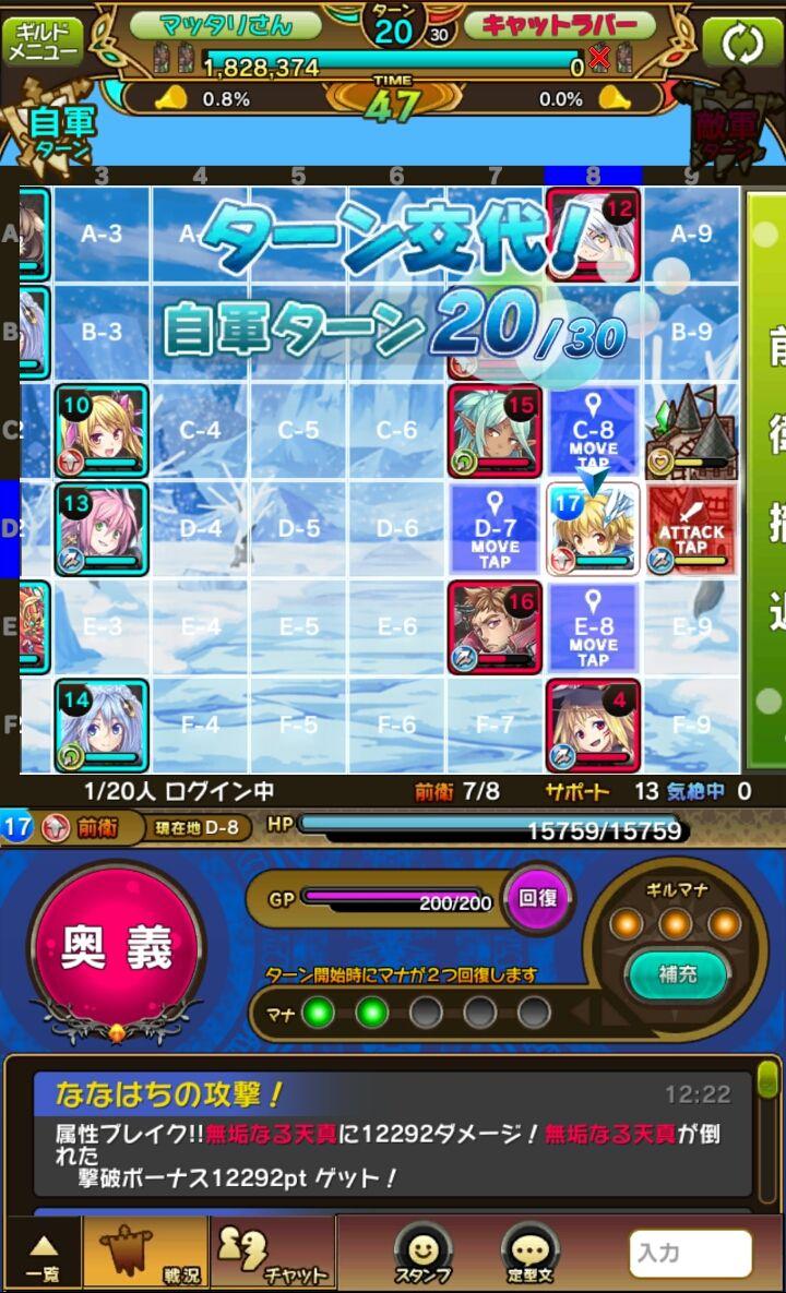 オオカミ姫 androidアプリスクリーンショット2