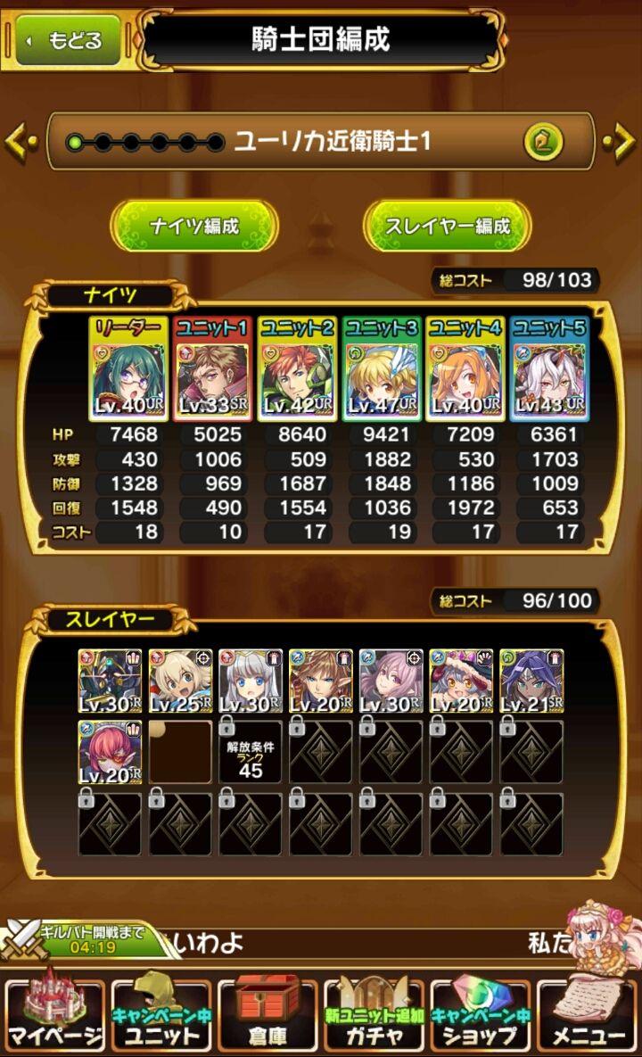 オオカミ姫 androidアプリスクリーンショット3