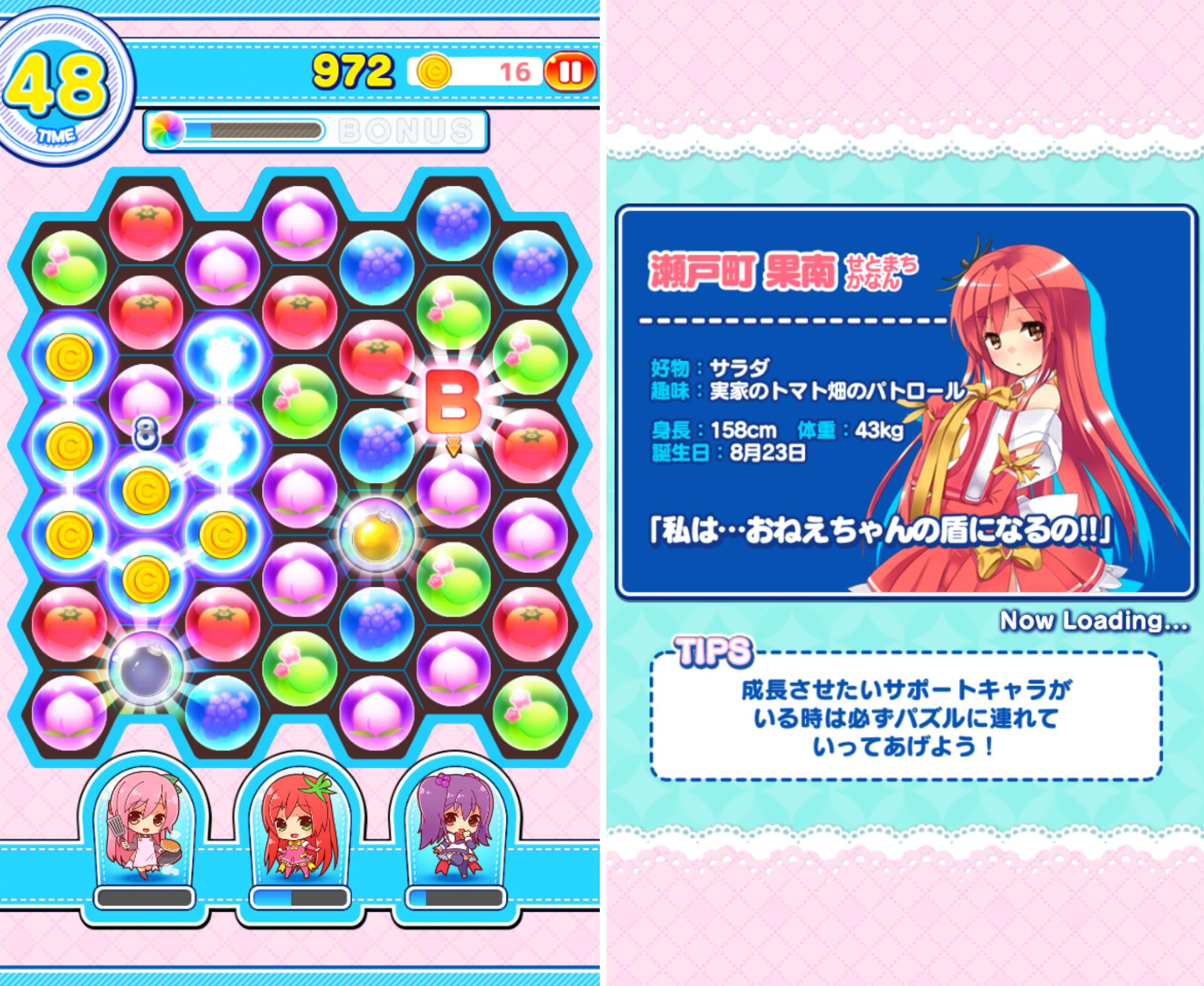 じゅれみっくす ぱずるぱーてぃー androidアプリスクリーンショット1