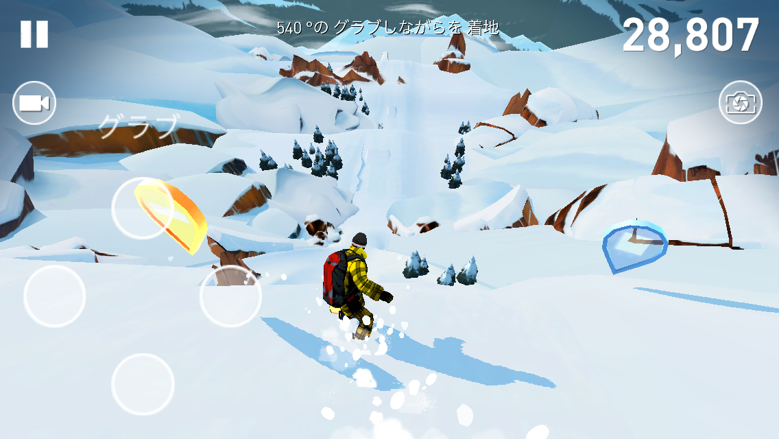 Snowboarding The Fourth Phase androidアプリスクリーンショット1