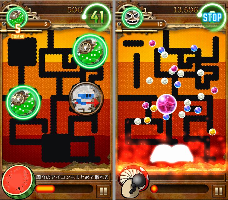 タタタタタッチ 伝説のキャラクターズ androidアプリスクリーンショット1