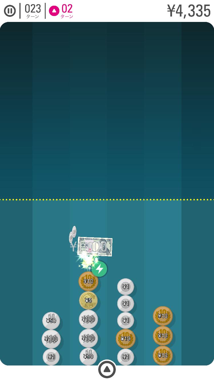 androidアプリ コインライン攻略スクリーンショット4