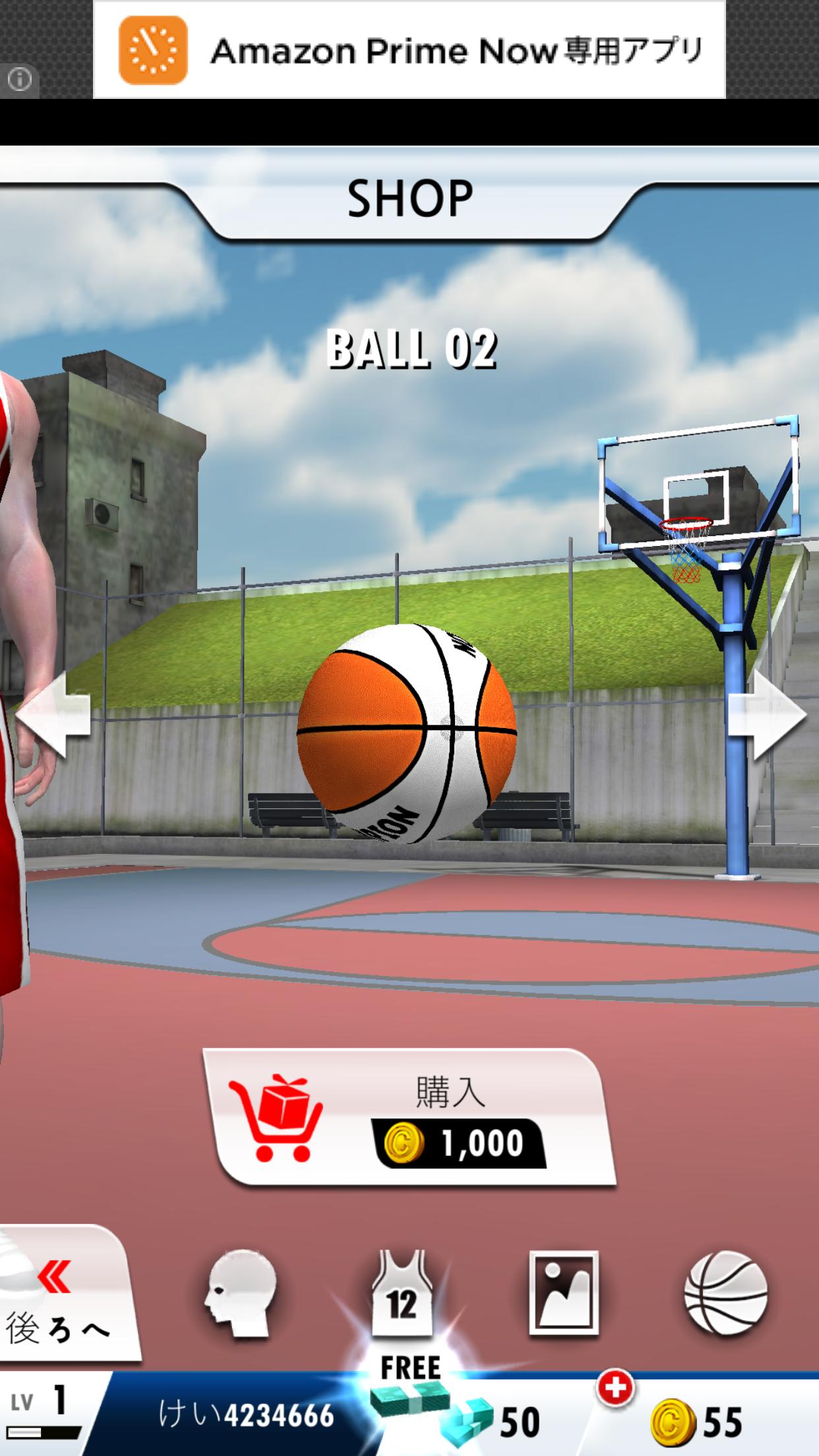 androidアプリ Basketball Champion攻略スクリーンショット1