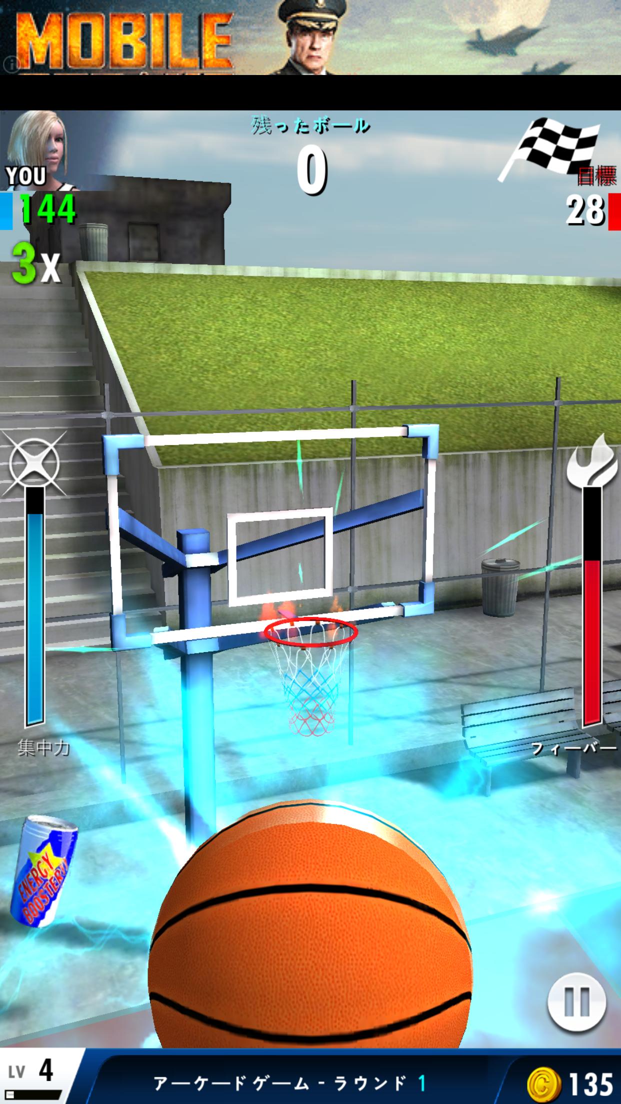 androidアプリ Basketball Champion攻略スクリーンショット7