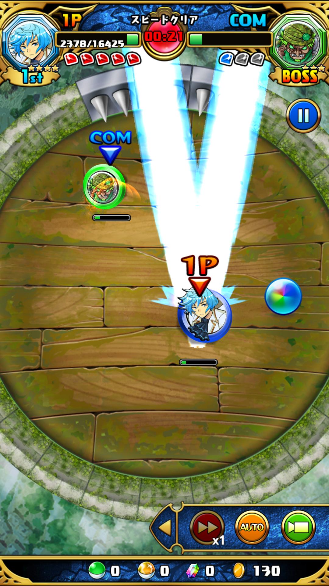 androidアプリ ベーモンキングダムΩ(ベーモン)攻略スクリーンショット4
