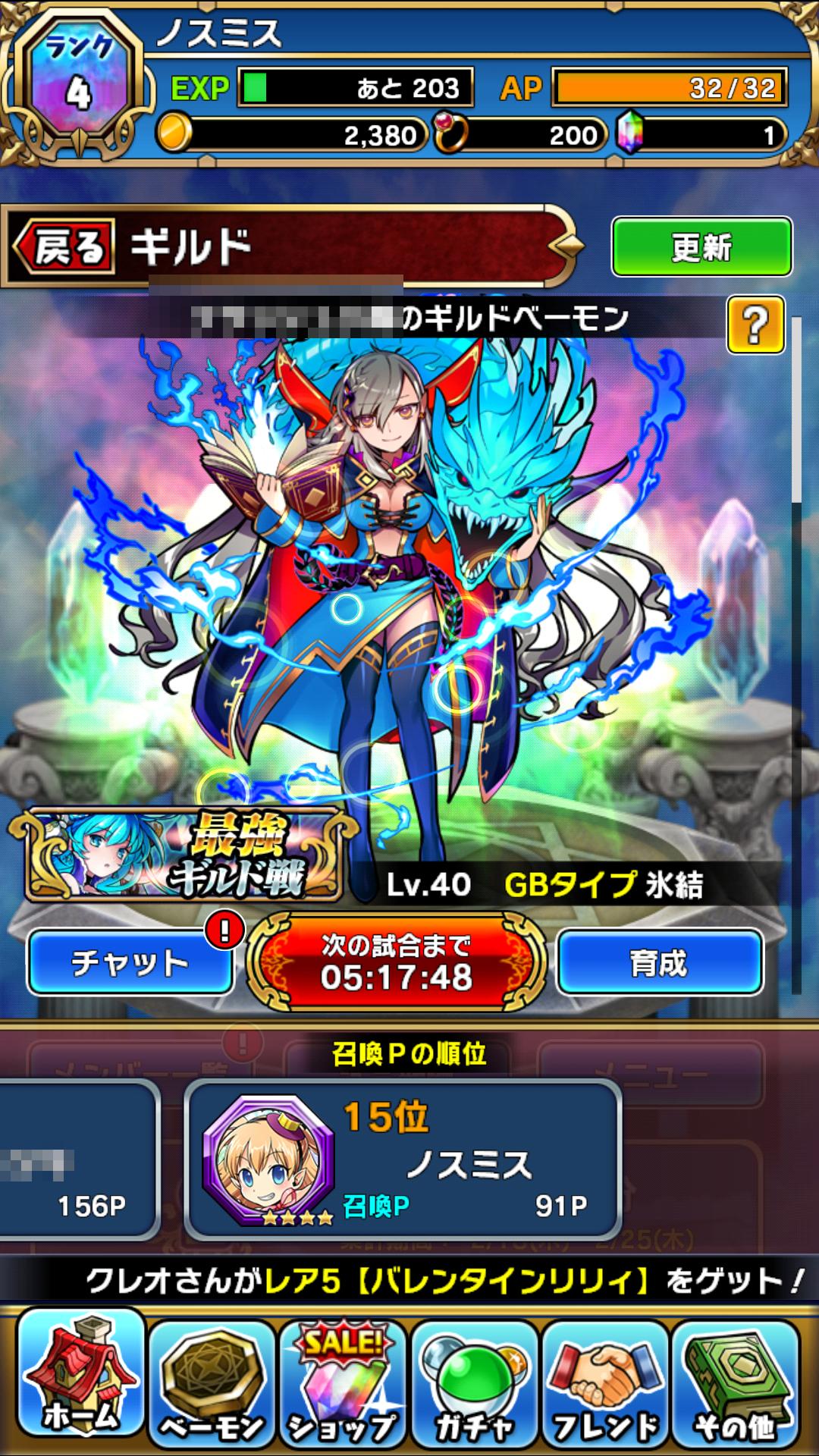 androidアプリ ベーモンキングダムΩ(ベーモン)攻略スクリーンショット7