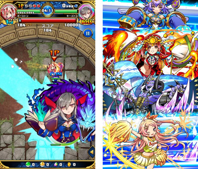 ベーモンキングダムΩ(ベーモン) androidアプリスクリーンショット1